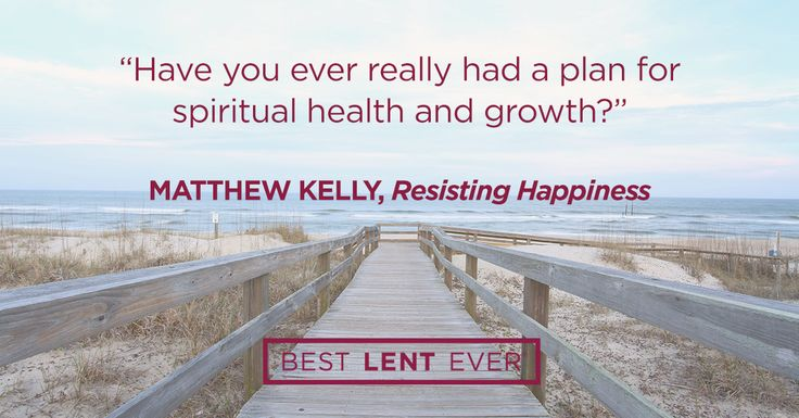 Share Dynamic Catholic with your friends! The First Intervention | Best Lent Ever