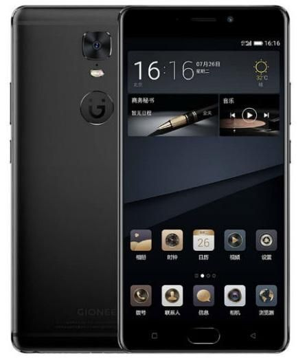 Gionee M6S Plus features and specifications