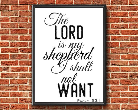Bible Verse Print  Psalm 23 1 Print  Scripture Wall Art