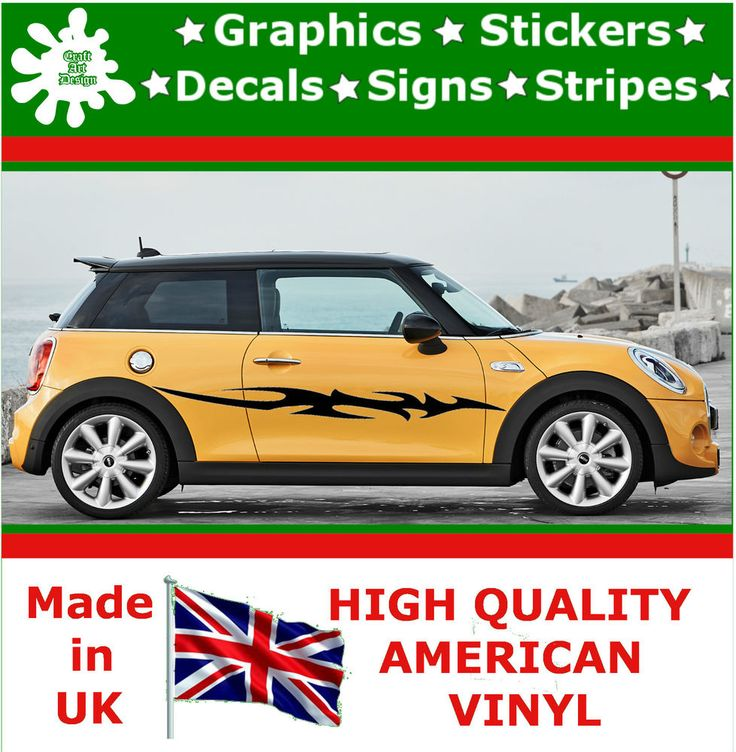 """10"""" High Car Side Stripes Graphic Decal Vinyl Stickers Van Auto Rally Race F1_35"""