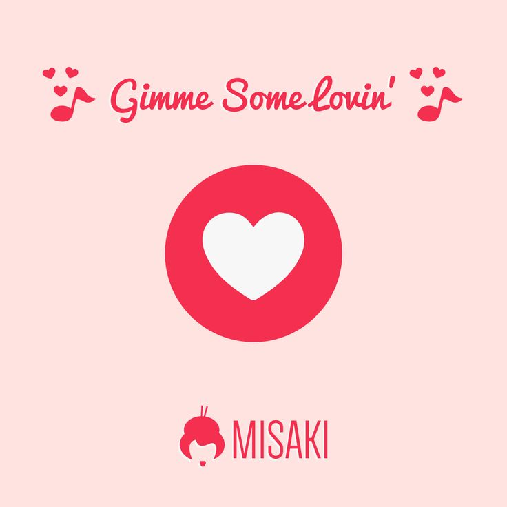 Gimme Some #Love - #Facebook #Reaction #Sushi #Banner #Misaki #Sushilove