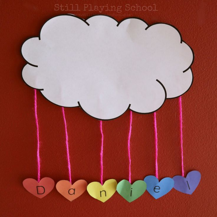 A Valentine's Day name craft puzzle for preschoolers inspired by The Day It Rained Hearts
