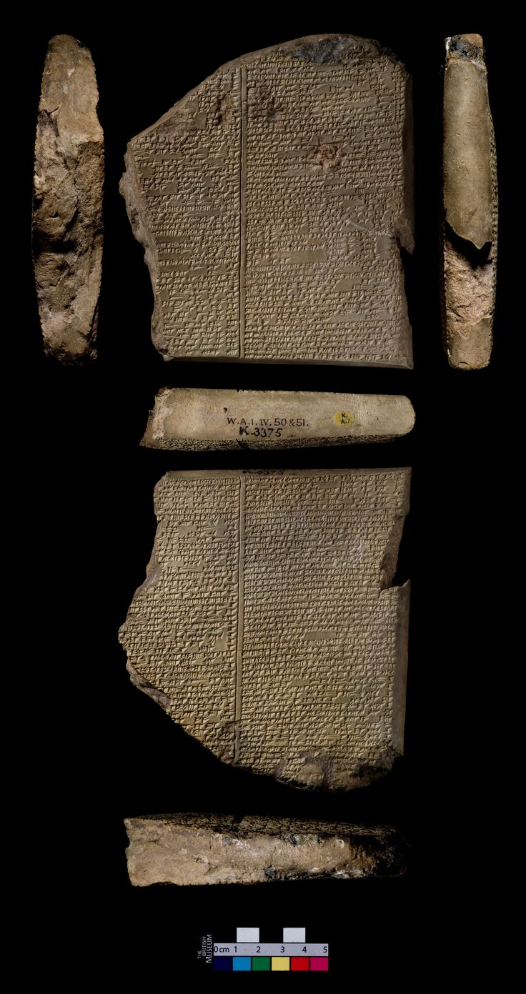 Francois Illas New Tradition: 50 Best Images About The Epic Of Gilgamesh On Pinterest