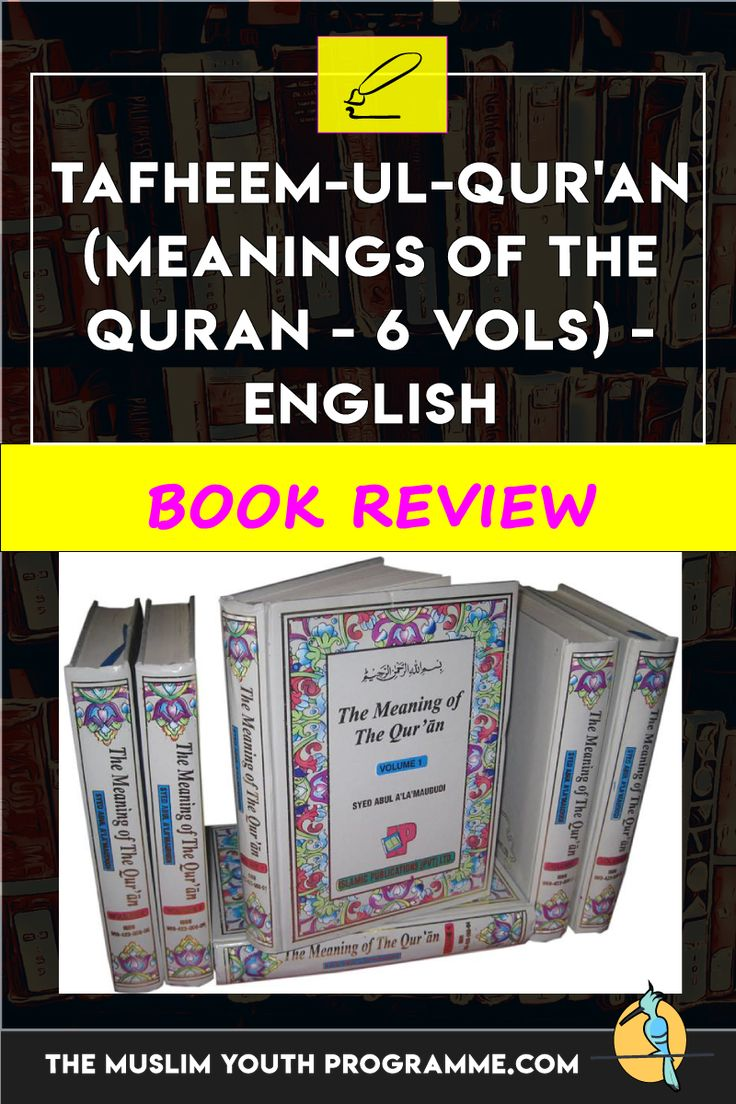 Islamic books in english-Tafheem-ul-Qura'n is a must-have in a Muslim household. It's a detailed interpretation of the meanings of Quranic Ayahs. The interpretations are all backed up by hadith from various sources. The tafseer also describes... Click on the image to read more