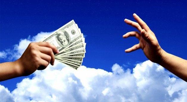 Как правильно отдавать деньги?