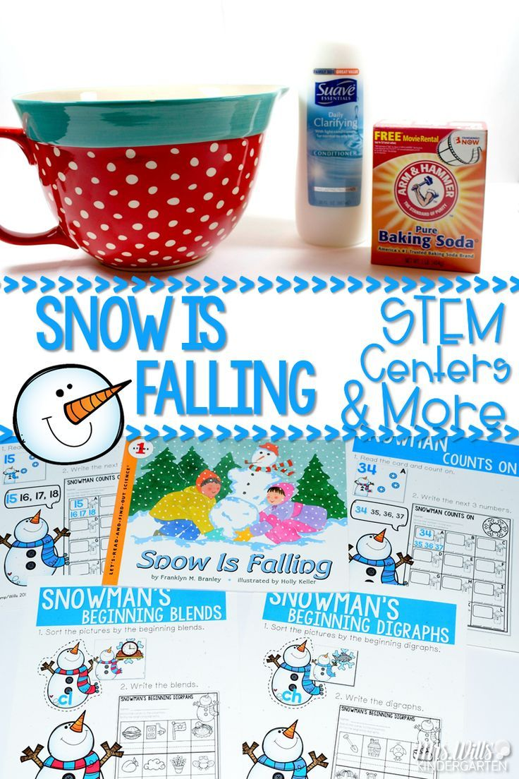 Snow activities for kindergarten and first grade for the book Snow is Falling by Franklyn Branley. Activities include Snow is Falling: Science Mixture: Making Snow, 2 math centers, 2 literacy centers, 4 worksheets, and a directed drawing. 3 additional set of activities are include for different books in this unit. GREAT for December or January!