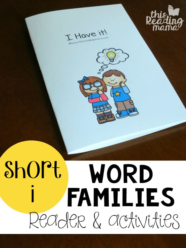 Short i Word Families Reader and Activities from Learn to Read - This Reading Mama