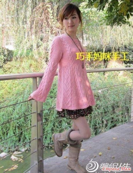 .  Tunica rosa con ferri da maglia - Maglia con aghi - Mamme di campagna