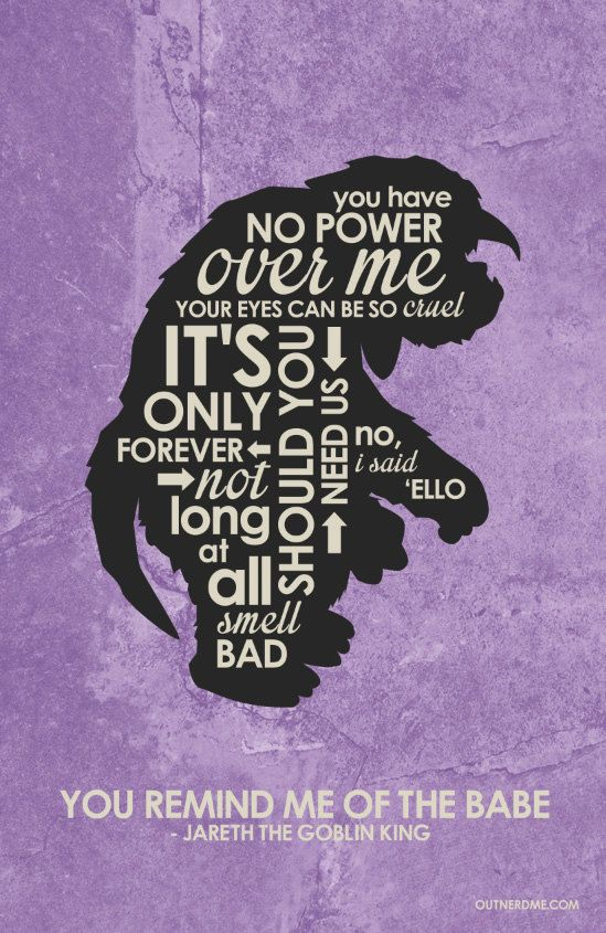Labyrinth Quote Poster by OutNerdMe on Etsy