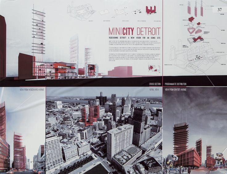 """2013 """"Redesigning Detroit: A New Vision for an Iconic Site"""" Winners Announced"""