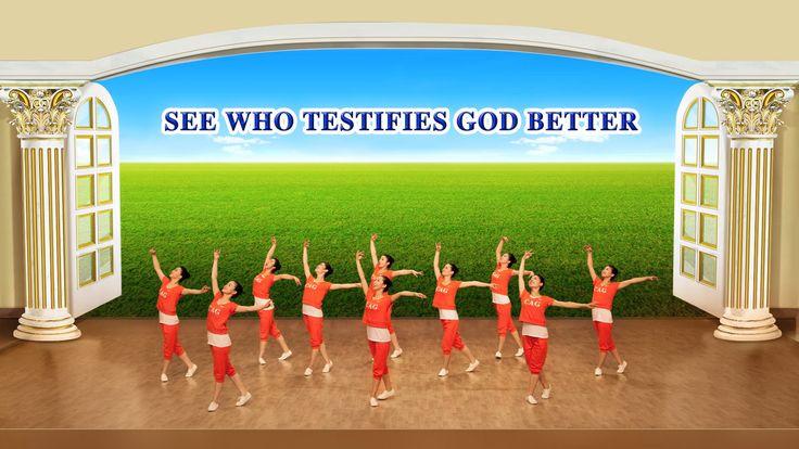 "Praise Dance | Kingdom Song of Praise ""See Who Testifies God Better"""