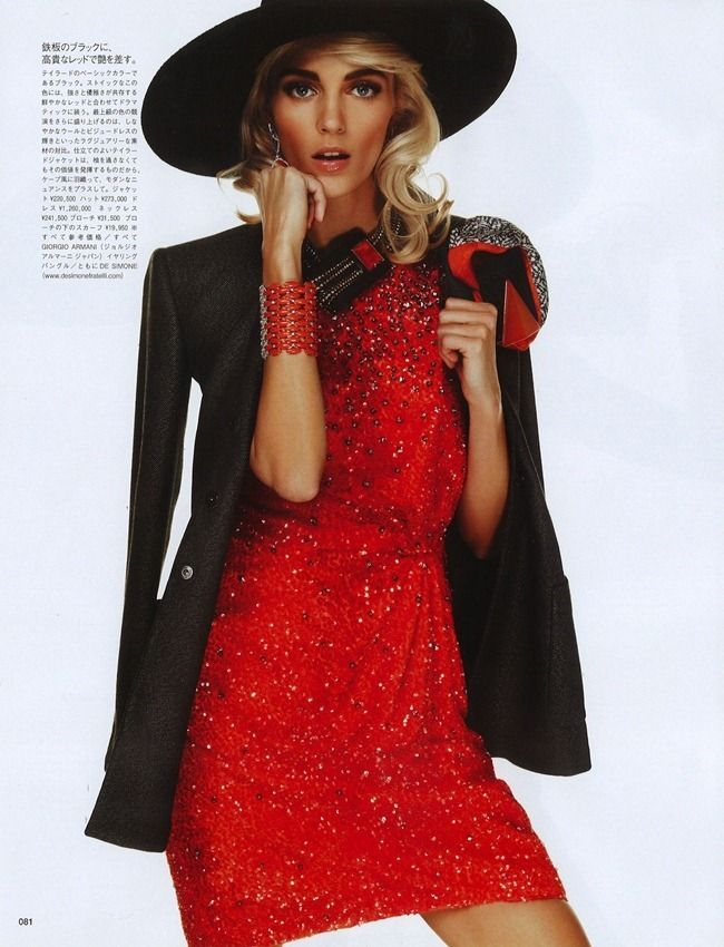 VOGUE JAPAN Anja Rubik in A Wall Tailored Thought by Giampaolo Sgura. Anna Dello Russo, August 2012, www.imageamplified.com, Image Amplified (2)