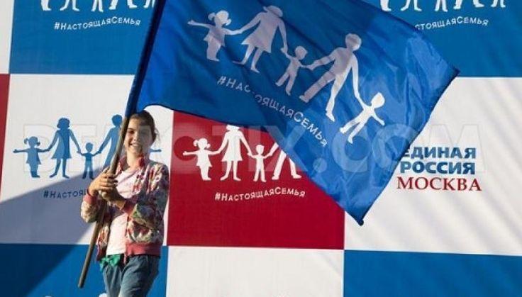 """Rusia: partido de Putin presenta bandera del Orgullo Heterosexual para enfrentar """"fiebre gay"""""""