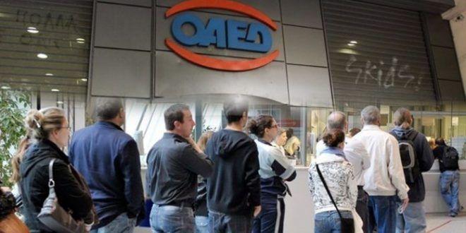 Πρόγραμμα κατάρτισης 4.000 ανέργων με επίδομα 1.471,60 ευρώ (αίτηση)