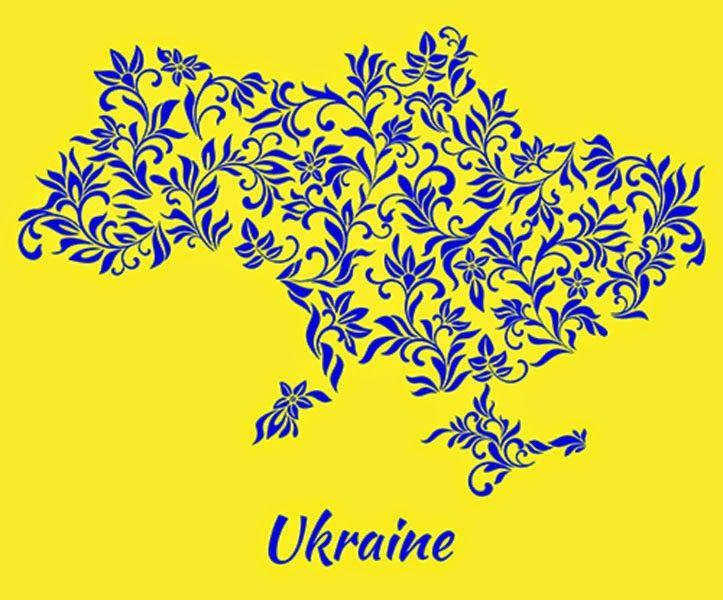 Открытки с украинской символикой, дню