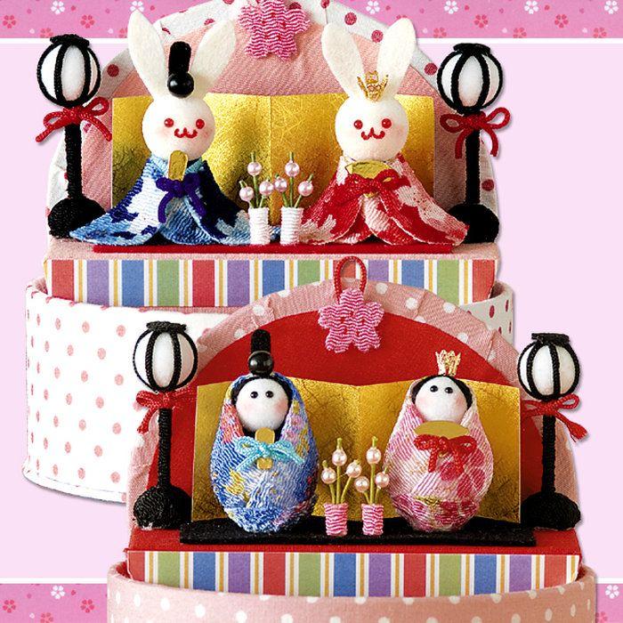 クラフト和調手芸五節供のお飾りものエコひな人形魔法のおひなさま