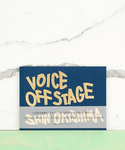 Voice Off Stage