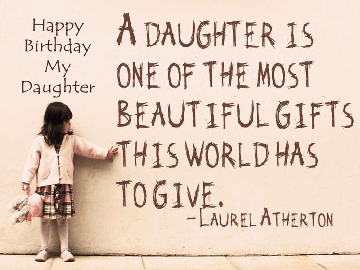 Daughter Quotes For Facebook: 17 Best Images About Happy Birthday Daughter On Pinterest