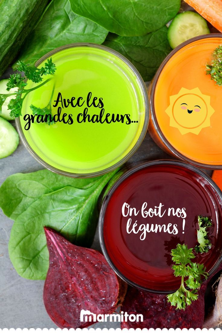 all about vegetable juices #about #juices #vegetable in 2019