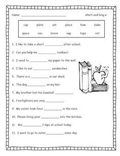Silent E Worksheets | Do you have a great way to teach the silent e ?