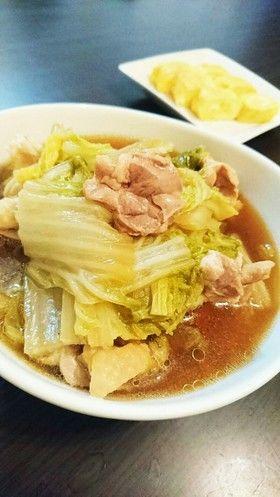 簡単☆美味しい!白菜と鶏ももの炊いたん by ごんじゅうママ [クックパッド] 簡単おいしいみんなのレシピが258万品