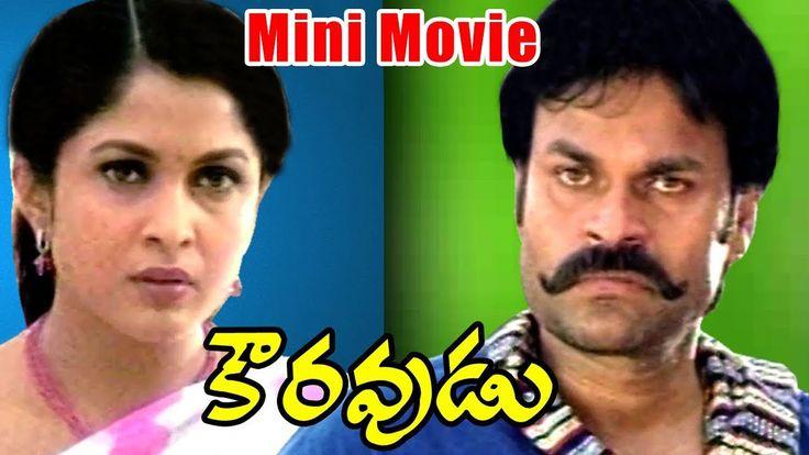 Watch Kouravudu Latest Telugu Mini Movie || Nagendra Babu, Ramya Krishna || Volga Videos Free Online watch on  https://www.free123movies.net/watch-kouravudu-latest-telugu-mini-movie-nagendra-babu-ramya-krishna-volga-videos-free-online/