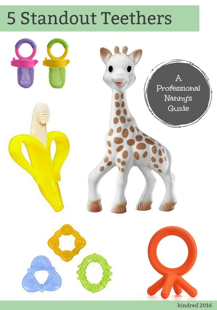 A nanny s guide to the best teethers and teething toys for babies and  toddlers. This 2fd464a37ebb