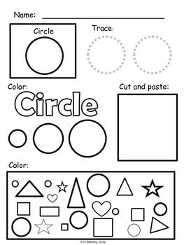 Super Simple Shape Worksheets, PreK-K, Special Education, Early Math - MamaVonVintage - TeachersPayTeachers.com