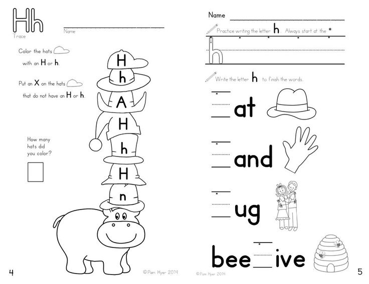 Letter H Worksheets For Kindergarteners: Number Names Worksheets   letter h worksheets for preschoolers    ,