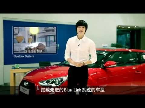 120816 Lee Min Ho greeting for Hyundai Veloster Turbo-GDi launch
