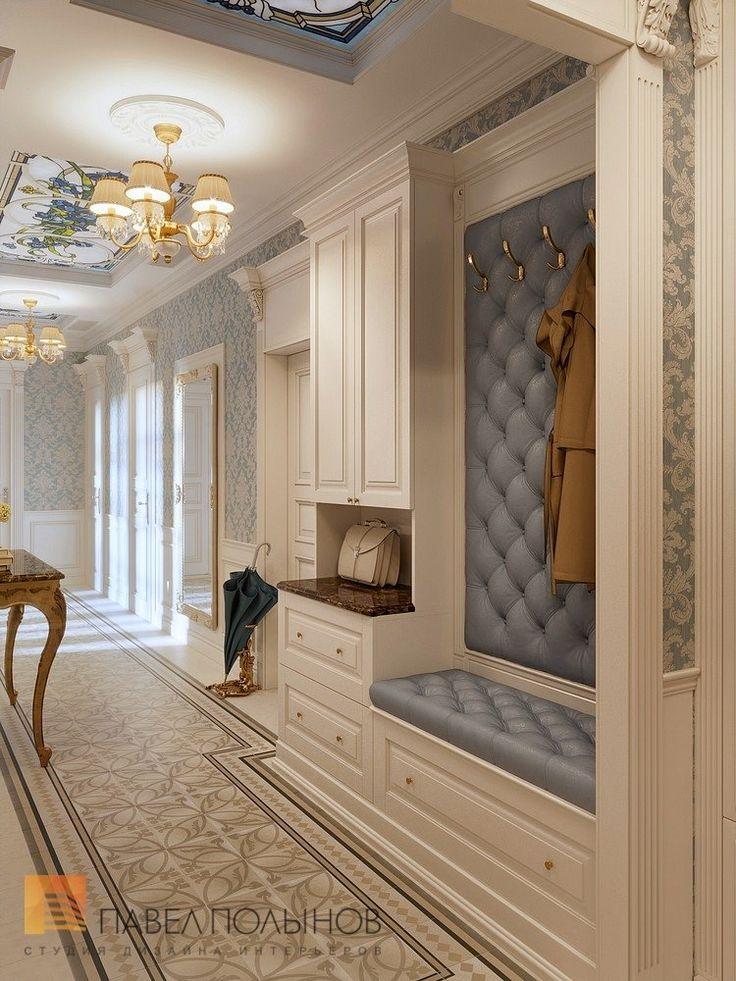 Фото дизайн интерьера холла из проекта «Дизайн трехкомнатной квартиры 126 кв.м. в классическом стиле с винтажными элементами, ЖК «Пять звёзд»»