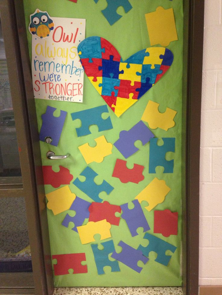 Collaborative Teaching Reaping The Benefits ~ Classroom door decoration ideas for april easter themed