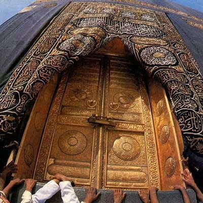 The door of Al Kabah, the Holy Masjid - Mecca - Saudi Arabia