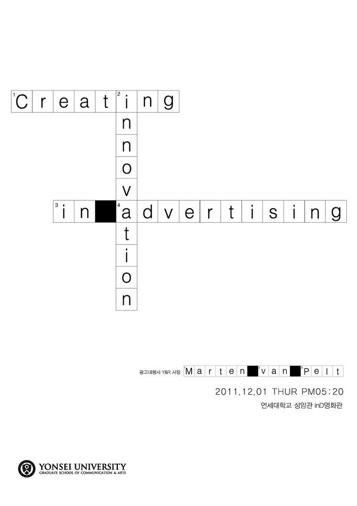 Creating innovation in advertising