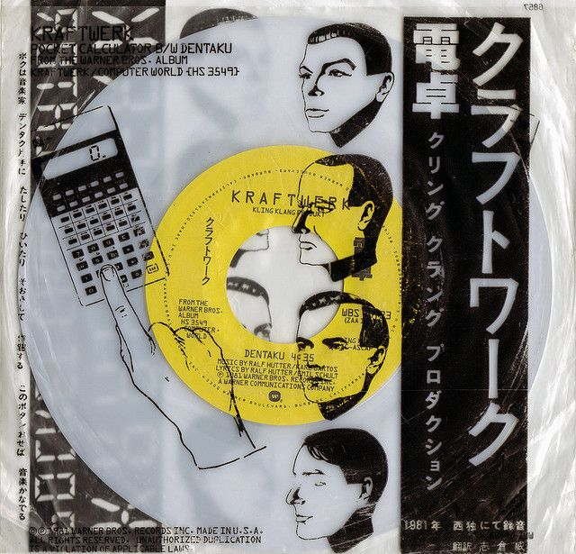 Kraftwerk - Walter Murphy - Trans-Europe Express - Rhapsody In Blue
