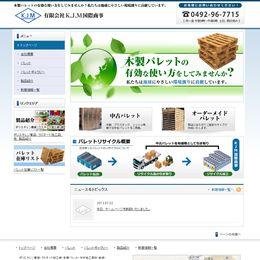 制作実績 埼玉県熊谷市ホームページ作成の「うぇぶ屋」