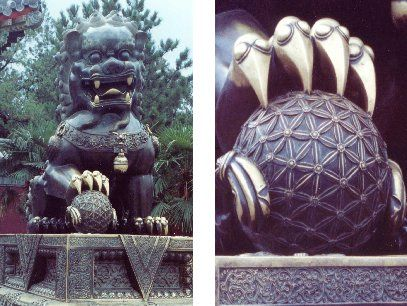 flower of life in china - Google Search