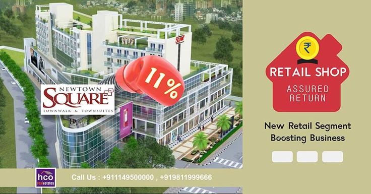 KPDK New Town Square, Boost Business, Prices Exciting. #hcorealestates #kpdknewtownsquare For More Info:-http://bit.ly/2cpYmb8
