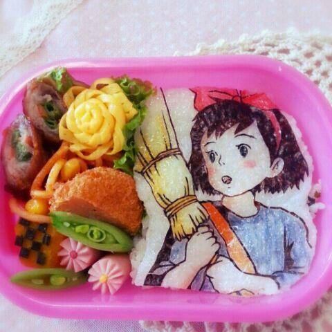 best 25 anime bento ideas on pinterest kawaii bento japanese food art and pokemon lunch box. Black Bedroom Furniture Sets. Home Design Ideas