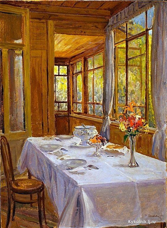 Грабовский Иван Михайлович (Россия, 1878-1922) «Дачный натюрморт» 1920