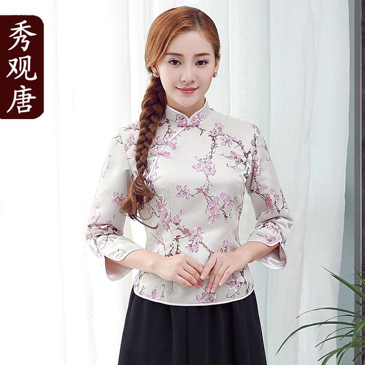 Enchanting Flowers Jacquard Qipao Cheongsam Shirt - Pink - Chinese Shirts & Blouses - Women