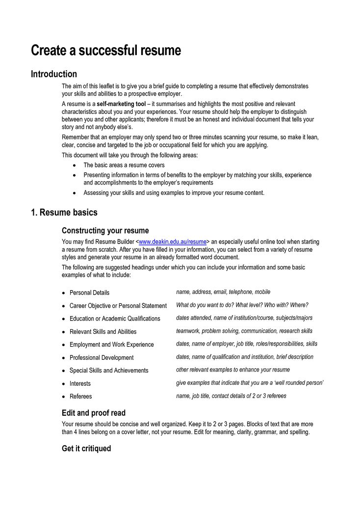 Resume Skills And Ability | How to Create a Resume - DOC