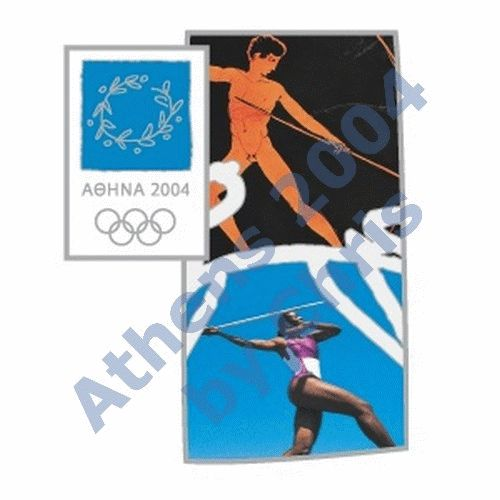 Athens 2004 Olympic Store Javelin Throw