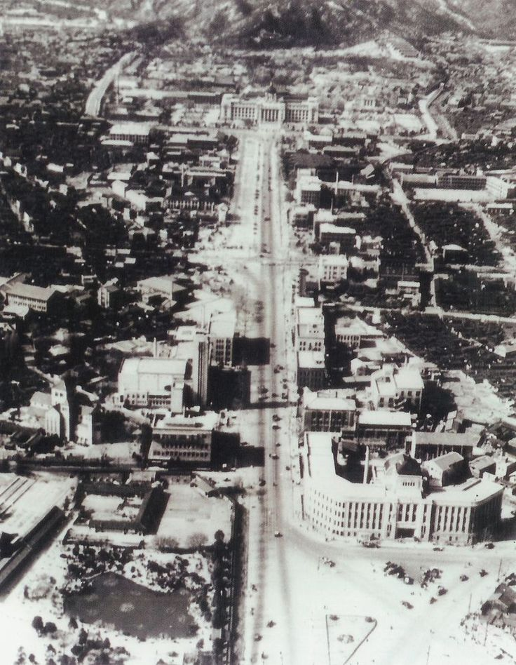 Seoul 1948:  U.S. Air Force aerial photo of Sejongro