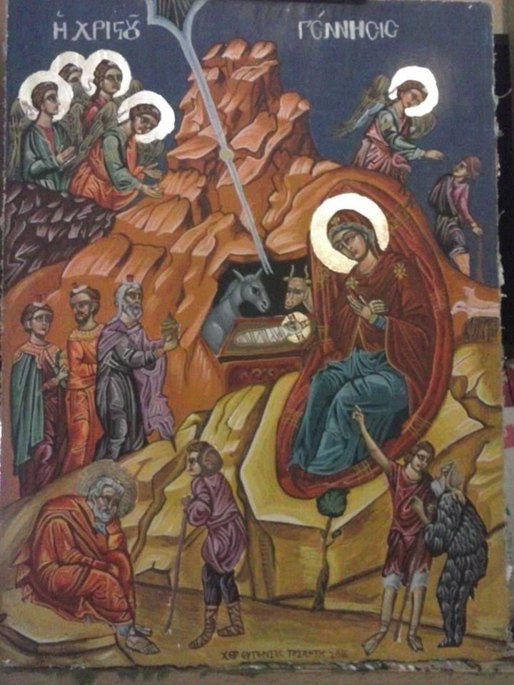 Η Γέννηση του Χριστού. (Birth of Christ, Nativity) 30*40