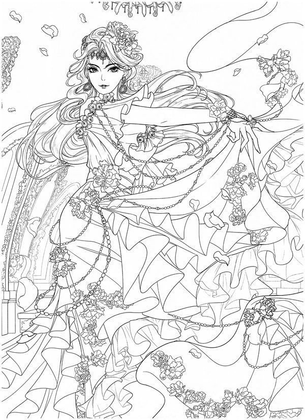 Download Masquerade Coloring Book Coloring Books Cool Coloring Pages Cartoon Coloring Pages