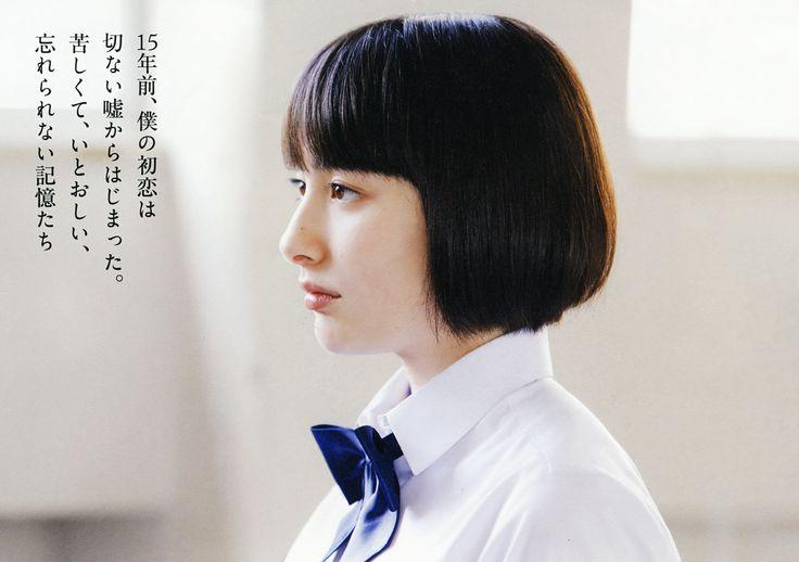 ataru-mix:  映画「百瀬、こっちを向いて。」チラシ 早見あかり