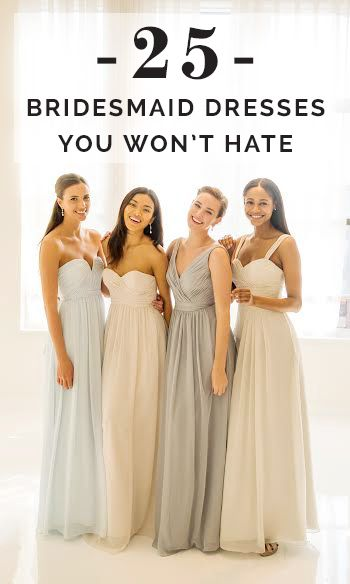 Make your maids happy with dresses they won't hate...seriously!