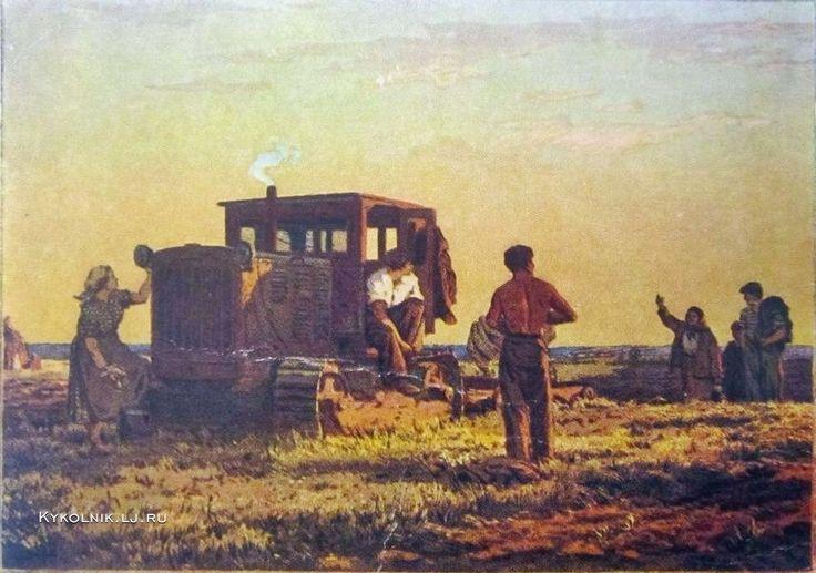 Герман Нафталий Давидович «Смена» 1957