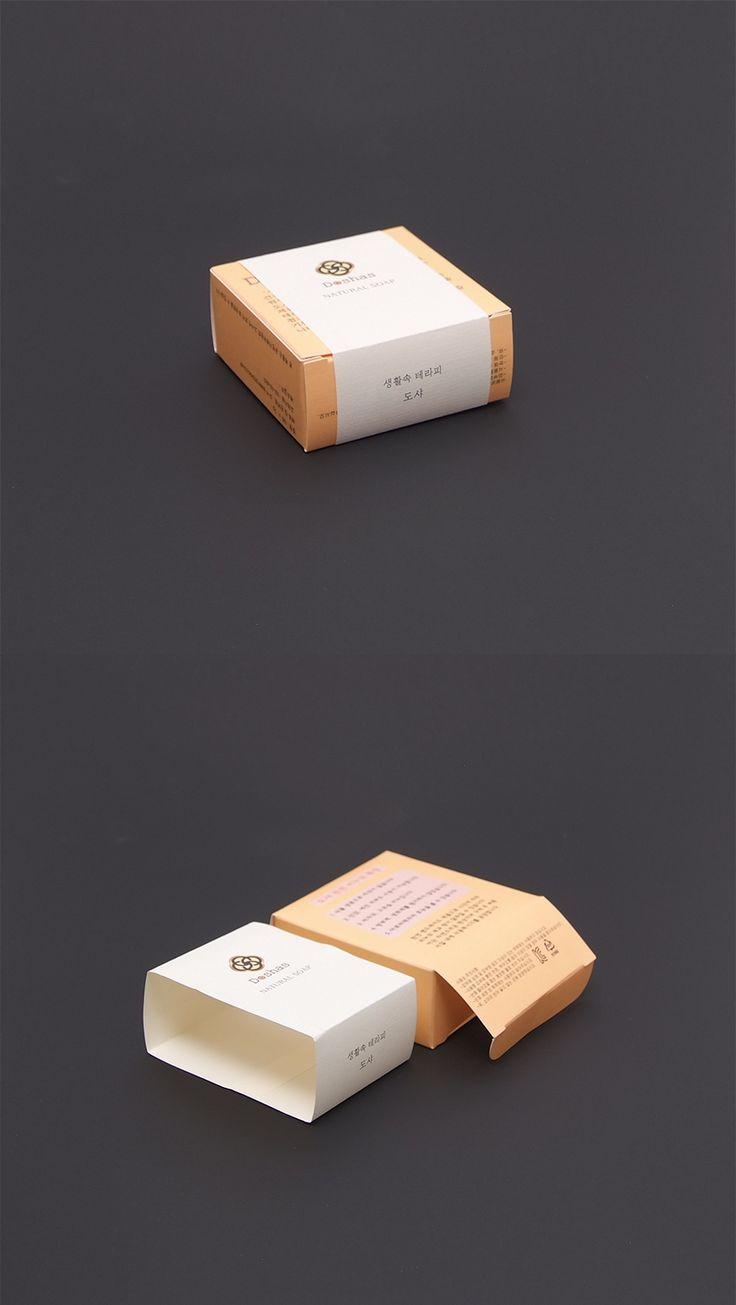 모아패키지 :: 패키지 주문제작 :: 제품박스 제작 :: 제품박스 샘플